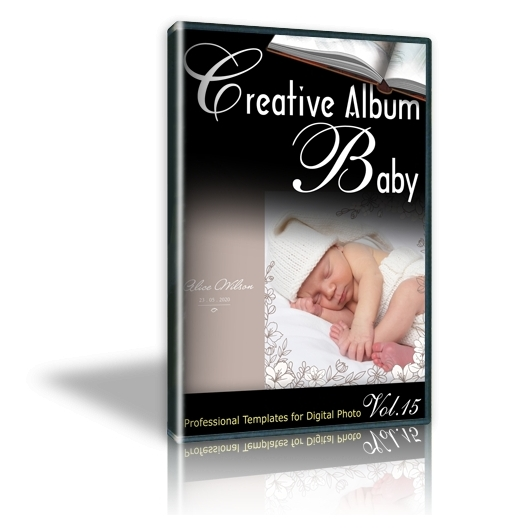 Creative Album Baby Vol. 15