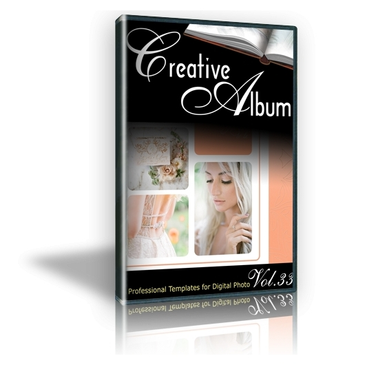 Creative Album Vol.33